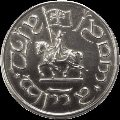 Gondor Silver Penny