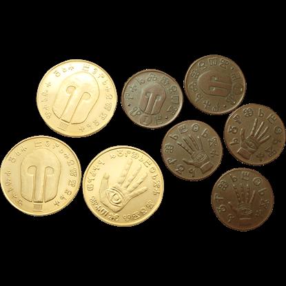 Conan Eight Piece Hyperborean Coin Set