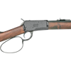 Black 1892 Lever Action Western Carbine