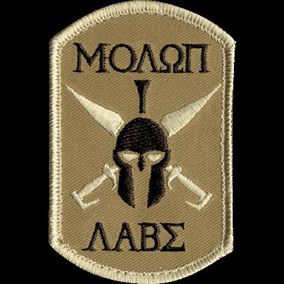 Molon Labe Spartan Patch
