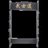 Samurai Bushido Four Sword Wall Rack