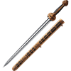 Chinese Imperial Sword