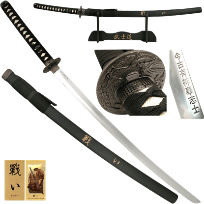 Battle Katana with Display Stand