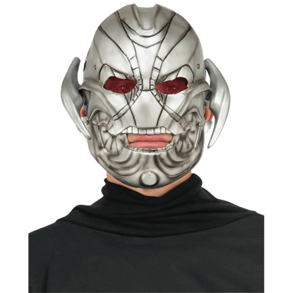Adult Ultron Moveable Jaw Latex Mask